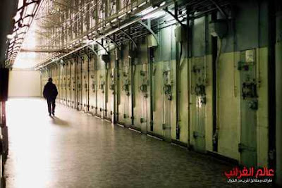 سجن لاسانتيه-الغرائب والعجائب