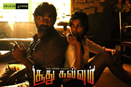 Download Soodhu Kavvum (2013) Mp3 320kbps Full Songs & Lyrics
