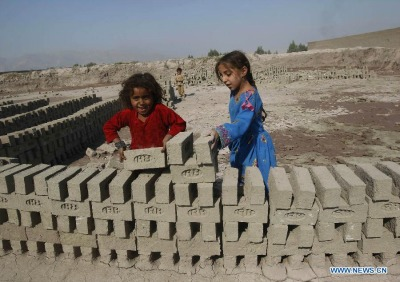 NOT CHILD LABOUR¡¡¡