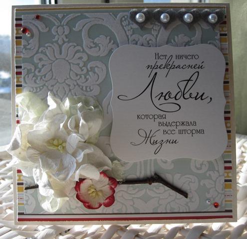 Годовщины свадьбы открытки 4 года