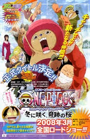 One Piece Movie 9 - One Piece Movie 9