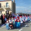 Εορτασμός 25ης Μαρτίου στο Γεράκι