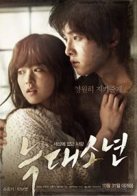Si &#8211; A Werewolf Boy