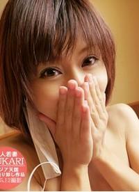 Watch-0615 Yukari Nishino