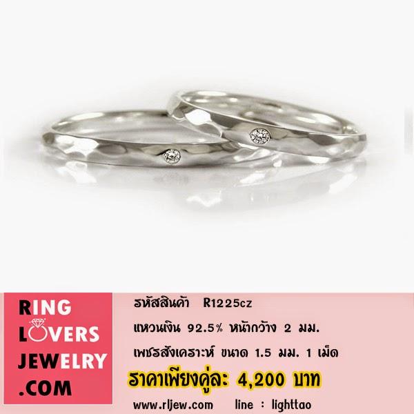 แหวนเพชร,แหวนทอง,แหวนคู่,แหวนคู่รัก,แหวนแต่งงาน,แหวนคู่ทองคําขาว,แหวนหมั้น,แหวนเงิน,แหวนพลอย,ต่างหูเพชร,จี้เพชร,ล็อกเก็ต,สลักแหวน