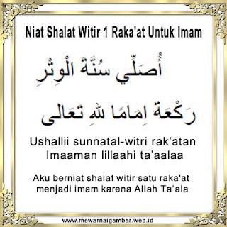 Bacaan Niat Shalat Witir 1 Raka'at Untuk Imam