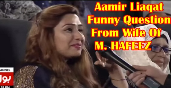 M. Hafeez and Family In Aamir Liaqat Show