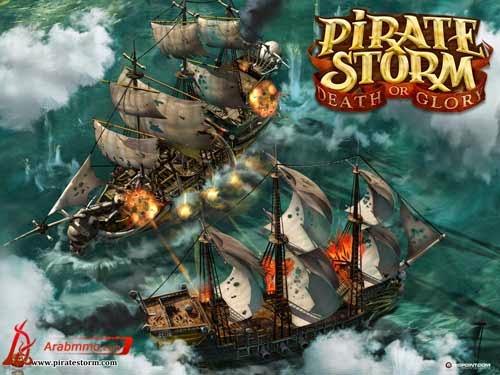 العاب متصفح اون لاين - لعبة Pirate Storm