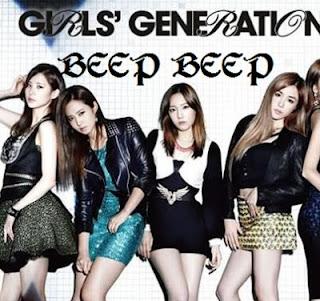 Girls' Generation - Beep Beep Lyrics