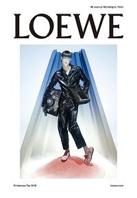 LOEWE SS2016 Ad Campaign