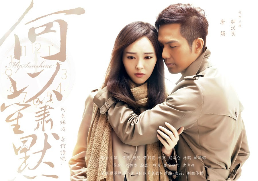Download film My Sunshine (2015) Subtitle Indonesia