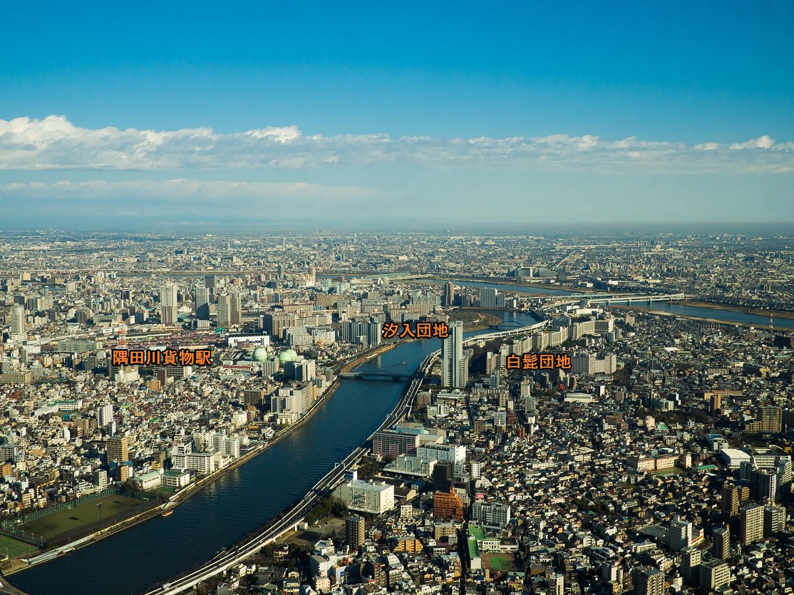 東京スカイツリー展望デッキから、北方面(北千住方向)の風景