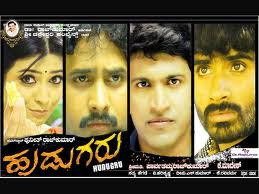 Hudugaru (2011) - Kannada Movie