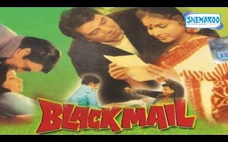 Dharmendra's Black Mail Songs Download