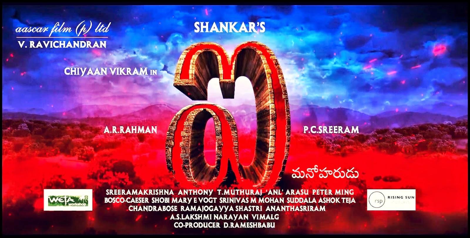 New Telugu Movie Mp3 Songs