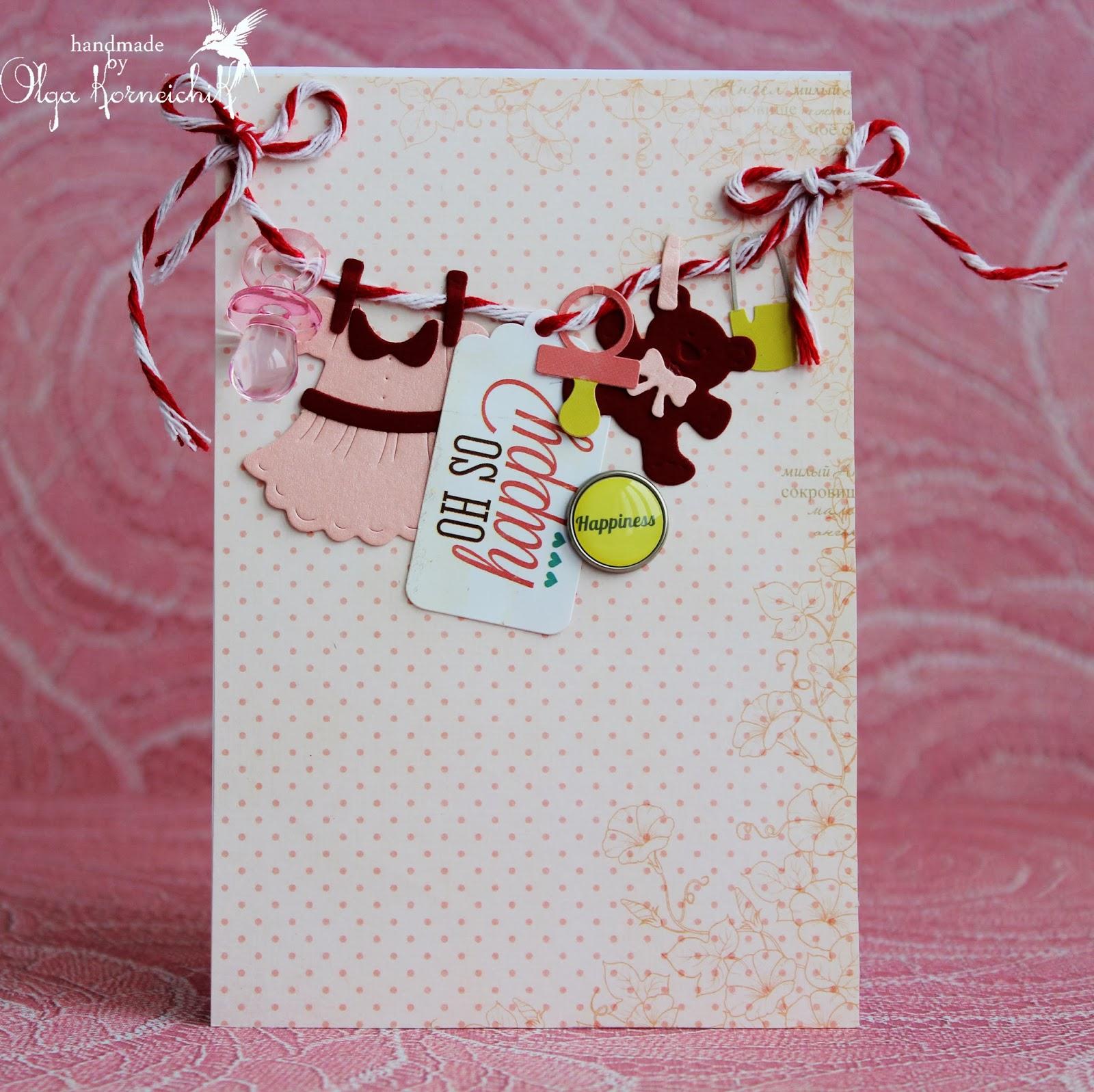 Подарок для малыша открытка