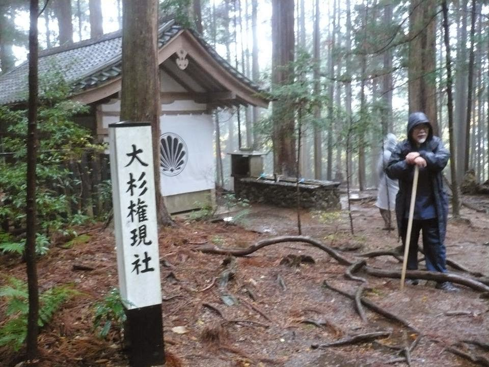 https://www.indiegogo.com/projects/the-hyakuten-inamoto-documentary
