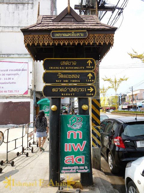 North Thailand - Artsy Signpost in Chiang Rai