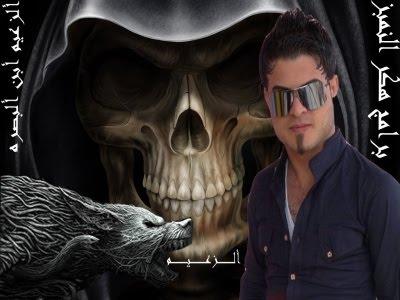 مدونه الزعيم ابن البصره برامج هكر النمبز