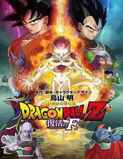 Ver Dragon Ball Z: La resurrección de Freezer (2015) Online