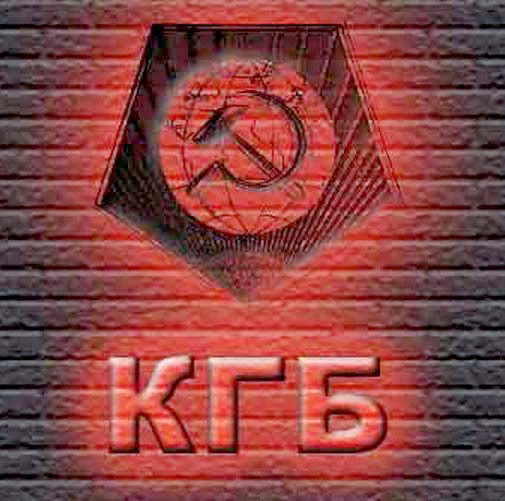 секретные разработки КГБ