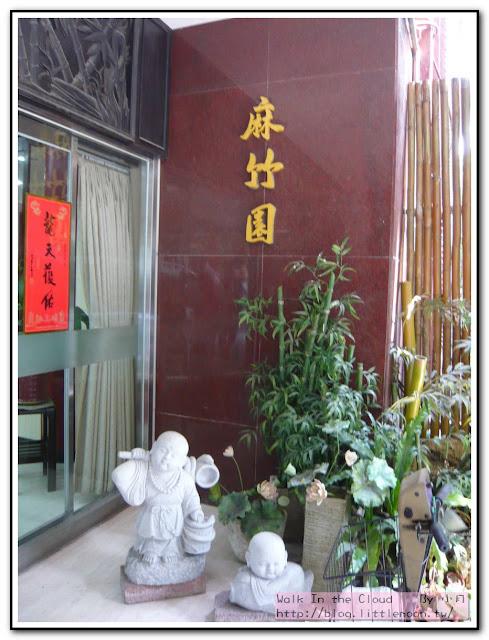 佛光山之麻竹園
