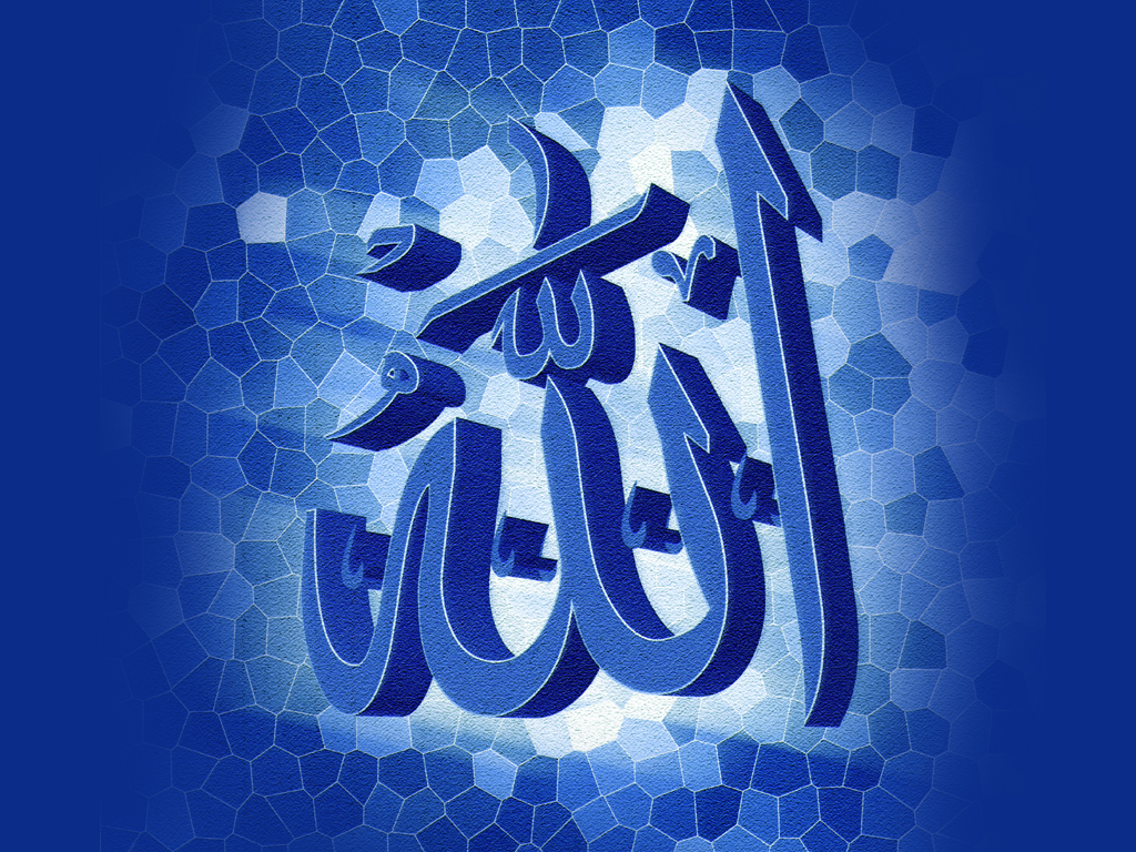 http://4.bp.blogspot.com/-49EAEw29r8w/TWKWcI426GI/AAAAAAAAAGU/lqv425yuq9o/s1600/Allah-Is-Great-Islamic-Wallpaper.jpg