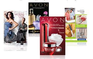 Clic para ver o Folheto  Avon