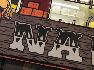 graffiti site