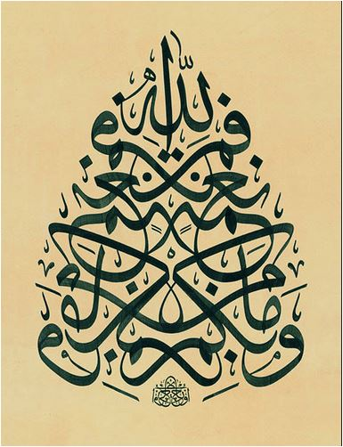 the origins of calligraphy an islamic art of writing Where the muslim religion went, the arabic language and arabic writing also   the art of calligraphy is still very much alive in the arab world and wherever the.