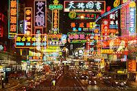 Far East Coast Gross: Wan Chai/ Is Prostitution Legal in ...