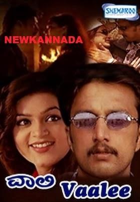 Vaalee (2001) Kannada Movie Mp3 Songs Download