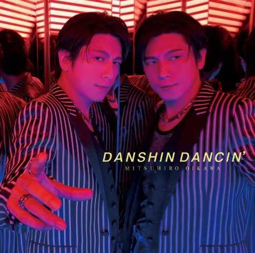 [Album] 及川光博 – 男心 DANCIN' (2015.03.18/MP3/RAR)