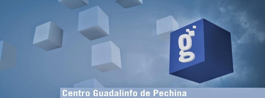 Centro Guadalinfo de Pechina