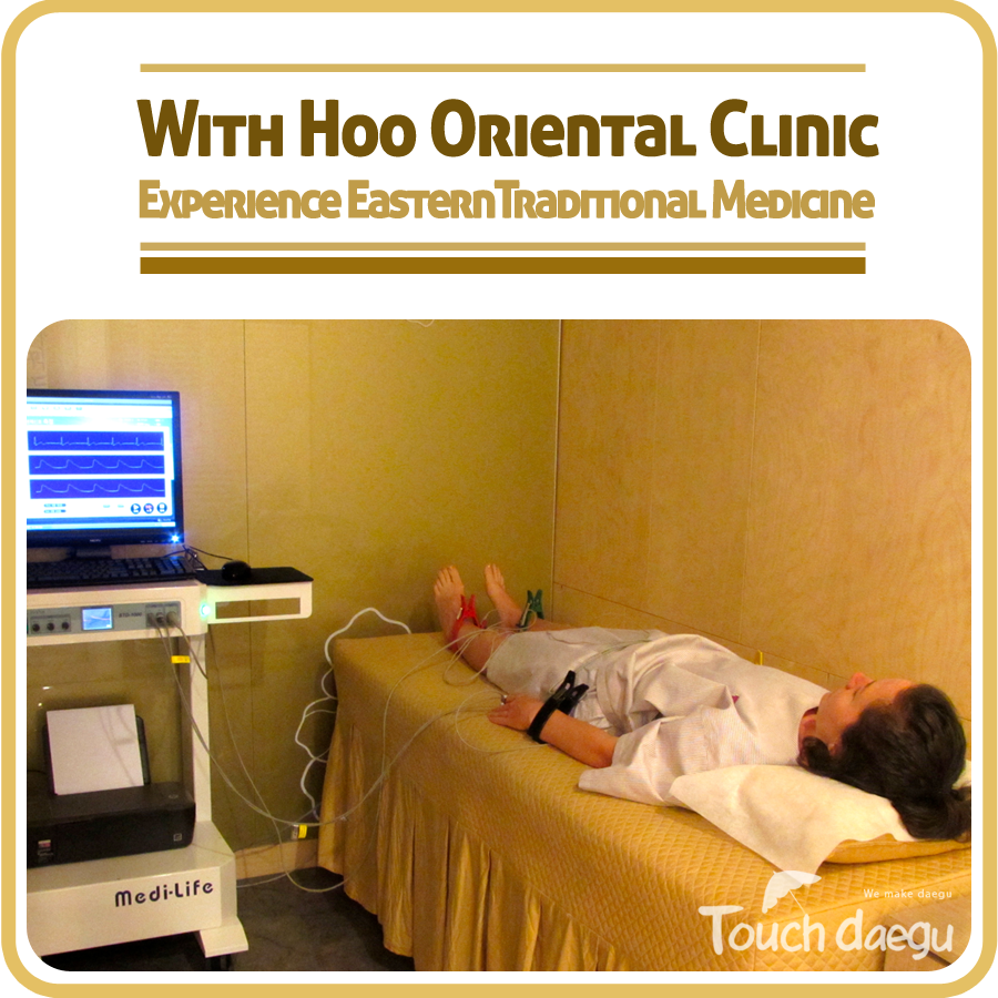Hoo Oriental Clinic Experience