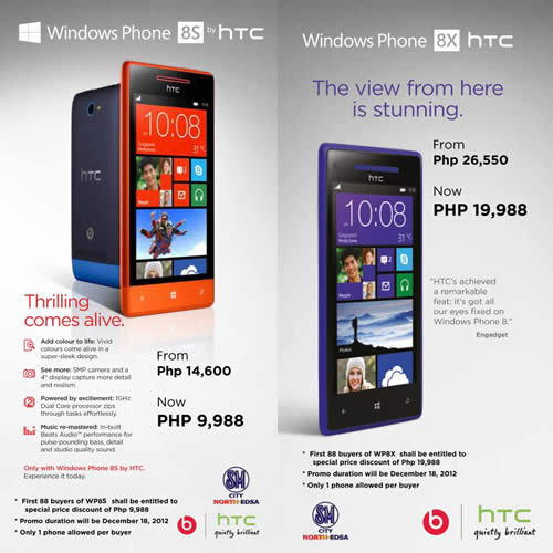 HTC Windows 8 Phone One Day Sale