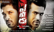 Ram Charan's Yevadu movie HQ Wallpapers New posters-thumbnail-2