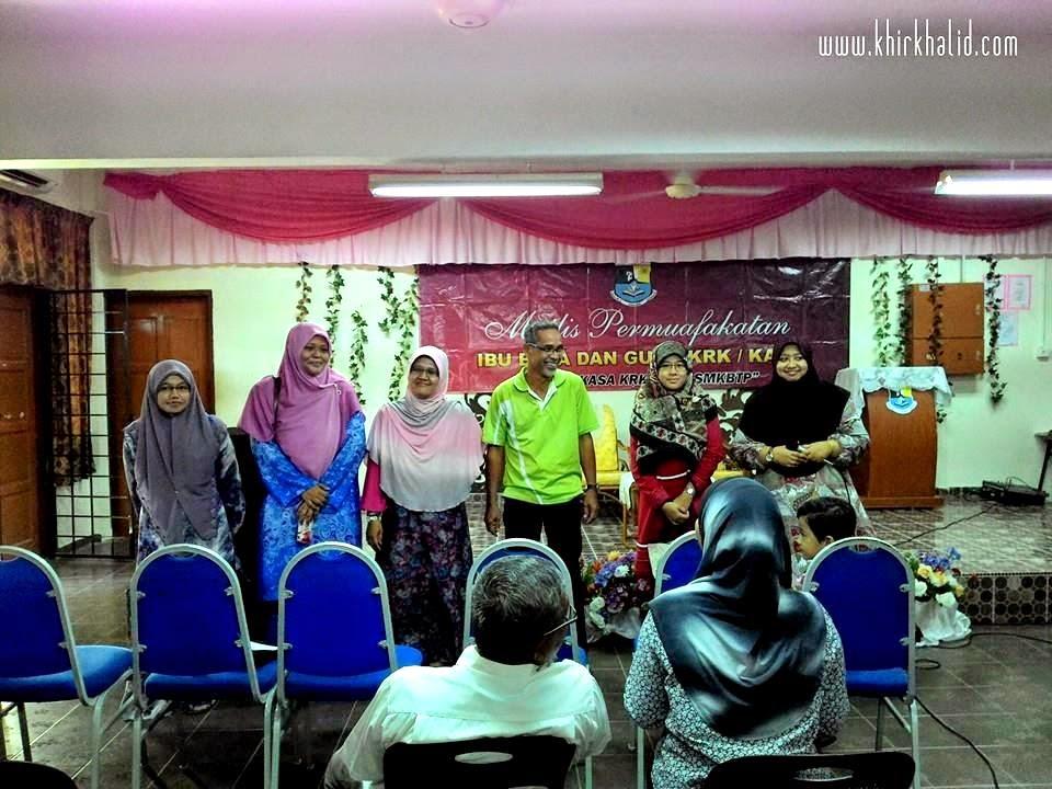 AJK Ibu Bapa Kelas Aliran Agama, SMK Bandar Tasik Puteri, Rawang