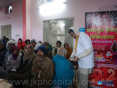 Jagadguru Kripalu Parishat Christmas Charity Event