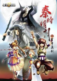 The Legend of Qin / Qin's Moon / 秦时明月 - Season 1