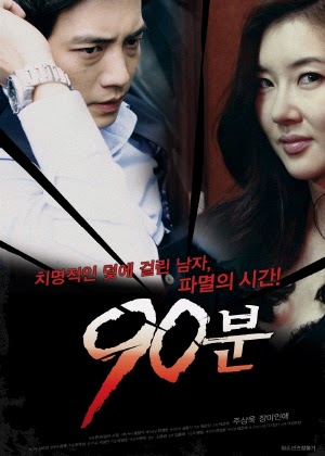 90 Pht - 90 Minutes (2012) Vietsub 