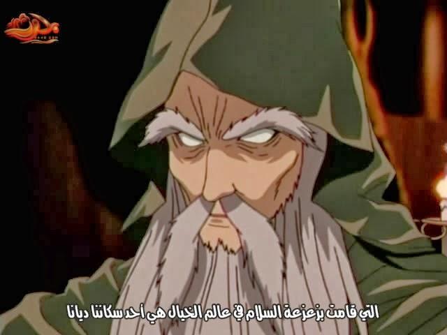 مشاهده حلقات انمي عالم الخيال MÄR مترجمة عربى