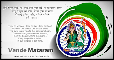 Vande Mataram - Happy Mother's Day India