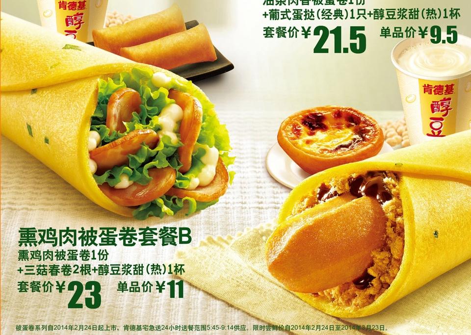 kfc chinas favorite chicken