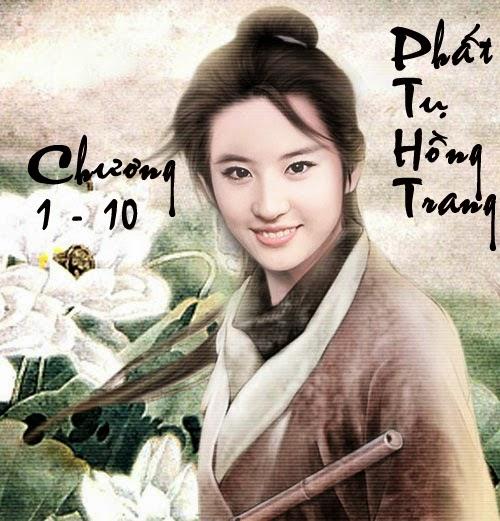 Phất Tụ Hồng Trang - Nam Mệnh Vũ - Chương 1 - 10 | Bách hợp tiểu thuyết