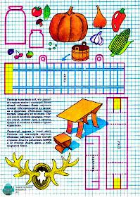 ЧТО В ЧУЛАНЕ ХРАНИТСЯ. дом который построил джек веселые картинки (№3, 1987)