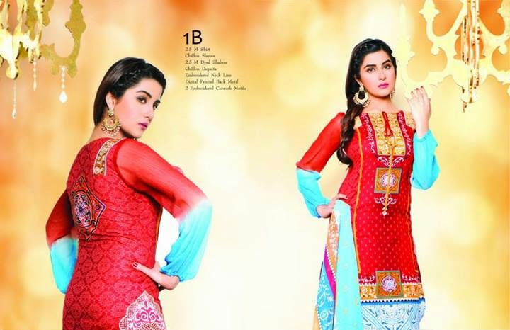 SHEEN by Flitz sohai ali abro