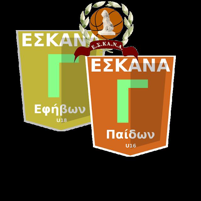 Β΄ ΦΑΣΗ Γ΄  ΠΑΙΔΩΝ-ΕΦΗΒΩΝ
