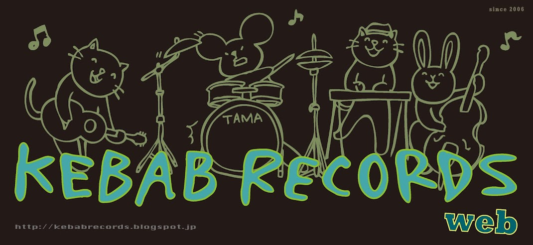 Kebab Records web