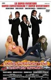 Ver Los superagentes, nueva generación (2008) Online